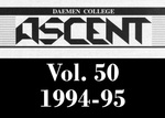 The Ascent, Vol. 50, 1994-1995 by Daemen College