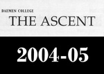 The Ascent, 2004-2005 by Daemen College