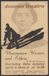 Uncommon Women and Others by Daemen College