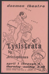 Lysistrata by Daemen College
