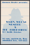 Sorry, Wrong Number & The Hitchhiker by Daemen College